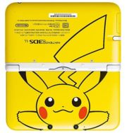 The special Pikachu Yellow Nintendo 3DS XL has already sold out, and there are no plans for it to be sold to the general public.