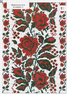 Grab your Discounted Cross Stitch Full Range Embroidery Starter Kit! Specification: size Embroidery Premium Set: Full range of embroidery starter kit with all the tools you need to embroider; Folk Embroidery, Learn Embroidery, Cross Stitch Embroidery, Embroidery Patterns, Machine Embroidery, Beginner Embroidery, Simple Cross Stitch, Cross Stitch Flowers, Cross Stitch Designs