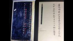 臨 柳公權楷書《原道碑》 毛筆式 鉛筆  柳公權( 778-865年),其書法在唐朝當時極負盛名,民間更有「柳字一字值千金」的說法。他的書法結構緊湊,而且骨力秀挺,灑脫而有法度。在字的特色上,以瘦勁著稱,所寫楷書,體勢勁媚,以行書和楷書最為精妙。也由於他作品獨到的特色,因此,柳公權與顏真卿並稱「顏筋柳骨」。  《原道》是唐代大文學家韓愈復古崇儒、攘斥佛老的代表作。文中觀點鮮明,有破有立,引證今古,從歷史發展、社會生活等方面,層層剖析,駁斥佛老之非,論述儒學之是,歸結到恢復古道、尊崇儒學的宗旨,是唐代古文的傑作原道碑是柳公柳所書的較為罕見的小楷作品。1420字http://www.ifuun.com/a20161122628312/