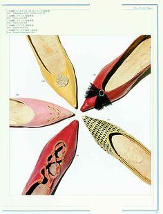 Shoes, Metropolitan Museum of Art