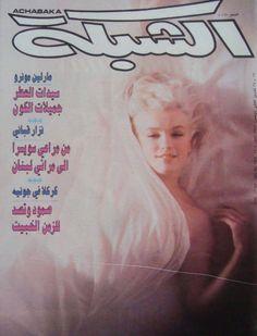 Achabaka - November 17th-24th 1986, magazine from Lebanon. Front cover photo of Marilyn Monroe by Douglas Kirkland, November 1961.