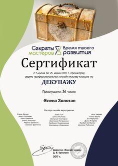 diploma.jpeg (2480×3508)