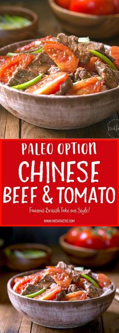 Easy homemade version of a Classic British Take out! This Chinese Style Gluten Free Beef and Tomato recipe is made in less than 20 Minutes, with an easy Paleo option. Fakeaway, takeaway
