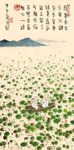 Sumi-e, Suibokuga, Shui-mo hua and Calligraphy Watercolor Drawing, Ink Painting, Japanese Prints, Japanese Art, Chinese Drawings, Lotus Art, Boat Art, Korean Art, China Art