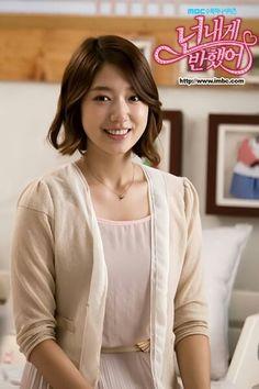 CNBLUE yonghwa et Park Shin hye sont datant