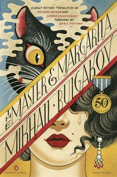"""The Master & Margarita"" - by Mikhail Bulgakov"
