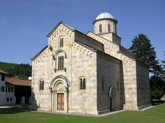 Visoki Dečani Monastery - This is Serbia