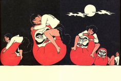 Toshio Saeki. Akai Hako 2007 Japanese Language Artbook