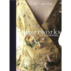 花の手仕事―flowerworks 丸山 敬太