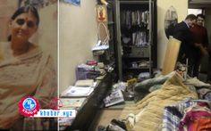 India: Elderly woman murdered in Delhi