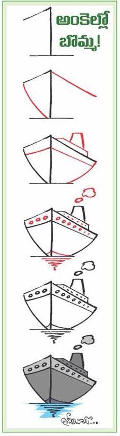 Рисуем корабль