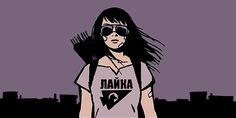 baffled, bewildered, & bisexual Kate Bishop in Hawkeye #22