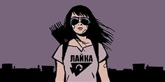 baffled, bewildered, & bisexual Kate Bishop in Hawkeye #22