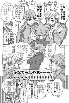 どっど(@kthn_dds)さん | Twitter Haikyuu Meme, Haikyuu Manga, Kageyama X Hinata, Kagehina, Chibi Sketch, Haikyuu Ships, Cute Comics, Kuroko, Anime Chibi