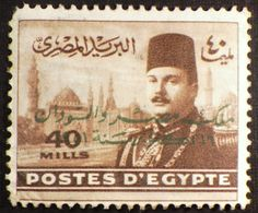 world postage stamps | Year Issued:__