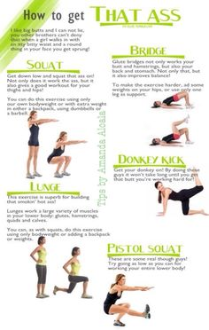 Exercises For A Bigger Booty! If you save it please dont forget to like/share it!  #Health #Fitness #Trusper #Tip