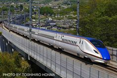 Japan Gears Up for Tourism Promotion of Hokuriku and Central Honshu in 2014 - http://japanmegatravel.com/japan-gears-up-for-tourism-promotion-of-hokuriku-and-central-honshu-in-2014/