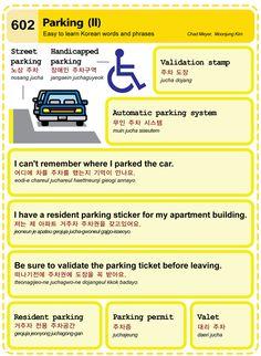 (602) Parking (II)