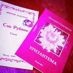 Мои книги для Вас!