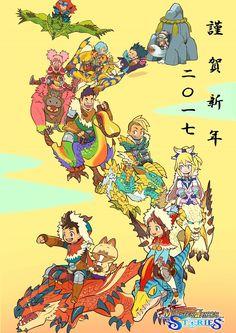 214 Best Mhs Ride On Images In 2020 Monster Hunter Video Game Anime Anime