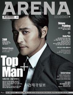 Jang Dong Gun beyond handsome