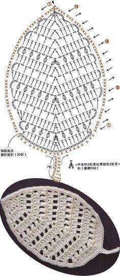 모티브도안100 / 코바늘 나뭇잎 모티브도안