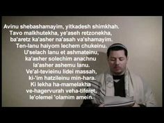 Adon Pallal The Lords Prayer in Hebrew Biblical Hebrew, Lord's Prayer, Biblical Inspiration, Jerusalem, Word Of God, Israel, Script, Journaling, Meant To Be