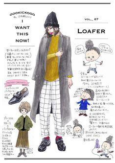 イラストレーター oookickooo(キック)こと きくちあつこが今、気になるファッションアイテムを切り取る連載コーナーです。今週のテーマは「loafers」。