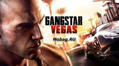Gangstar Vegas: Игра на Андроид