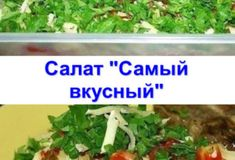 Так делают в Тбилиси: очень вкусные хачапури на сковороде - Готовим с нами Beef, Cooking, Food, Meal, Kochen, Essen, Hoods, Ox, Meals