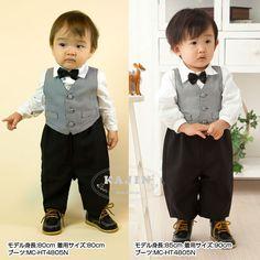 Rakuten: Baby Tuxedo