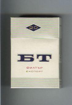 The Museum of Cigarette Packaging Vintage Cigarette Ads, Cigarette Brands, Cigarette Case, Cigars And Whiskey, Cigar Smoking, School Days, Vintage Paper, Vintage Advertisements, My Childhood