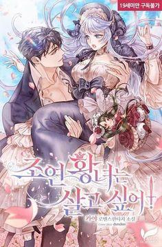 Anime Couples Drawings, Anime Couples Manga, Cute Anime Couples, L Dk Manga, Chica Anime Manga, Manga Couple, Anime Love Couple, Earth Day Drawing, Comic Layout