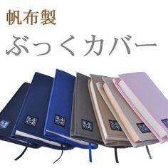 読書好きのあなたに『美月幸房』ブックカバー 帆布製 文庫サイズ 緑 美月幸房, http://www.amazon.co.jp/dp/B003QWY0J6/ref=cm_sw_r_pi_dp_g5UTqb1WBRP23