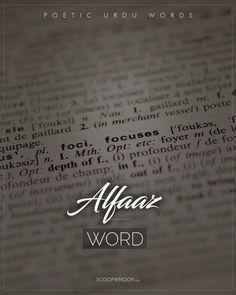 20 Beautiful Urdu Words That Are Better Than Poetry by Saumya Sahni Urdu se nikalti hai asli shaayari! Urdu Words With Meaning, Hindi Words, Urdu Love Words, Words To Use, Arabic Words, New Words, Hindi Quotes, Unusual Words, Rare Words