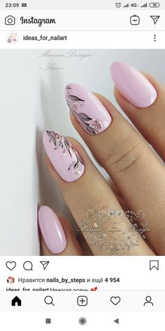 Perfect Nails, Gorgeous Nails, Pretty Nails, Best Nail Art Designs, Simple Nail Designs, Gelish Nails, Pink Nails, Feather Nails, 5 Elements
