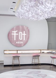 KEER Jewellery, Beijing. A project by Ippolito Fleitz Group – Identity Architects, Storytelling.