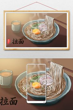 Chinese cuisine Lanzhou Ramen local food ramen illustration#pikbest#templates Food Template, Templates, Ramen, Tableware, Illustration, Stencils, Dinnerware, Tablewares, Vorlage