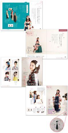 株式会社セルフィット様・カタログ Book Design, Layout Design, Print Design, Graphic Design, Layout Book, Graphic Portfolio, Web Inspiration, Editorial, Magazine