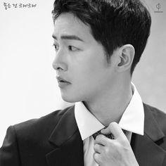 Song Joong Ki Forencos Commercial