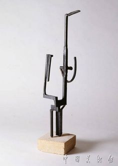 julio gonzalez sculpture | ... Sculpture of the 20th Century on view at the National Art Museum of