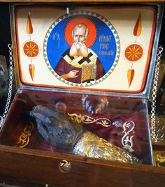 Αγιος Γρηγοριος Θεολογος Ιωαννινα Catholic Relics, Faith Of Our Fathers, Greek Warrior, Byzantine Icons, Knights Templar, Creepy Cute, Orthodox Icons, Christian Faith, Deities