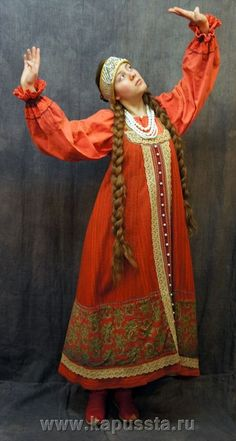 Русский костюм Russian Traditional Dress, Traditional Dresses, Costume Russe, Folk Costume, Costumes, Types Of Clothing Styles, Russian Culture, Russian Folk, Russian Fashion