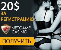 Азартные игры на нокиа 6300 бесплатно прикрыли игровые автоматы 2010