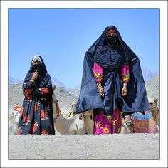 Africa | Bedouin women, photographed in Hurghada | © Arnaud G on Flickr