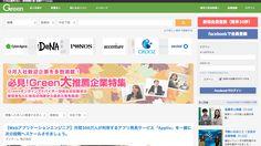 IT/Web業界の求人・採用情報に強い転職サイトGreen(グリーン)  (via http://www.green-japan.com/ )