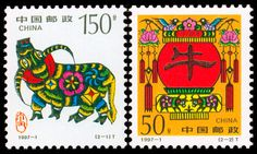 China Postage Stamps Dingchou Year Ox Year Zodiac Stamps