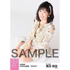AKB48 2016年1月度 net shop限定個別生写真5枚セット
