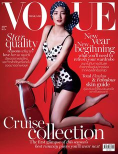 Khemanit Jamikorn in Dolce&Gabbana for Vogue Thailand January