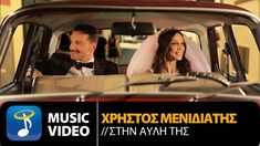 We tube what is good Music Is My Escape, Greek Music, Music Charts, Music Videos, Songs, Youtube, Life, Fox, Articles